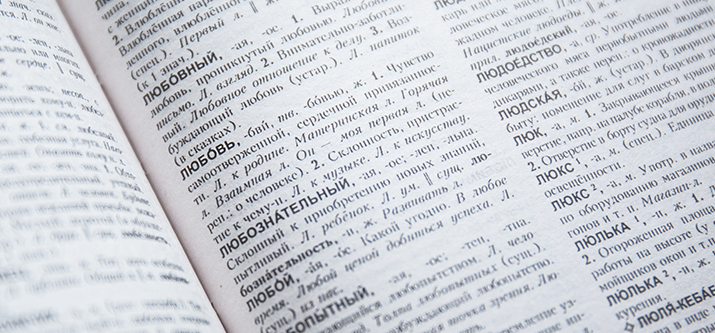 Legal Nuances of Russian-English Translation