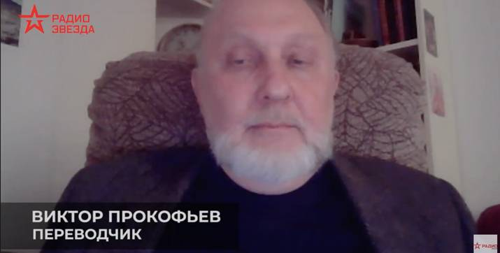My 2020 Video Interview with Zvezda (in Russian)