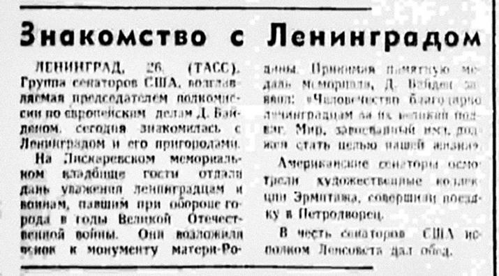 The article in the Pravda newspaper.  Pravda